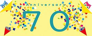 ミヤマ70周年記念サイト